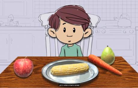 איך בדיוק נוצר המזון שלנו? צפו בסרטון המהפנט