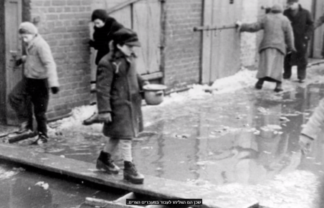 יום הזכרון לשואה ולגבורה: כך נראו חיי היהודים בגטאות